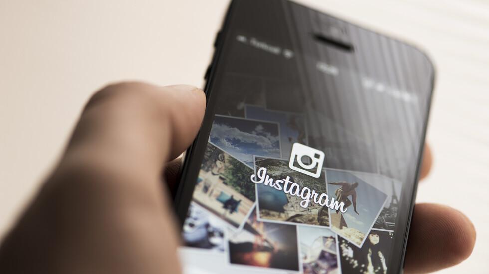 Снимка: iStock