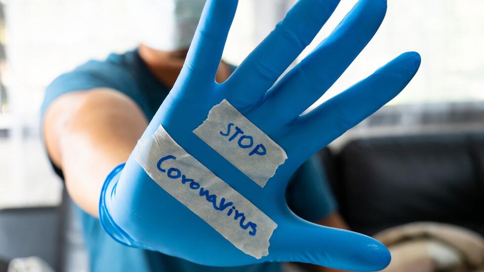 "Резултат с изображение за ""стоп коронавирус"""