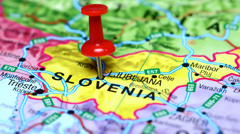 Словения затвори границата си с Италия - NOVA