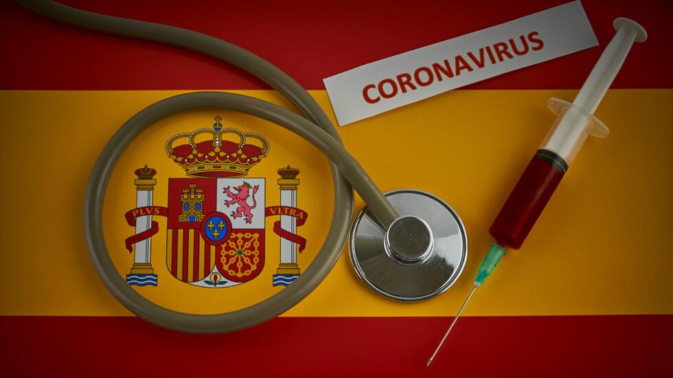Испания изолира четири града заради коронавируса - NOVA