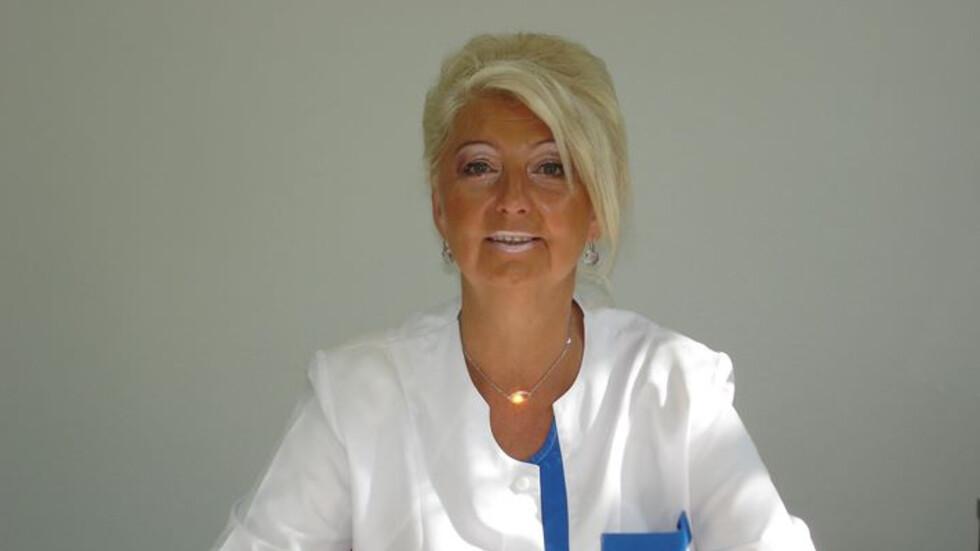 Личен профил във Facebook на Надежда Стоева