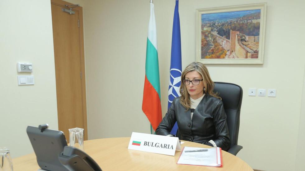 Снимка: Министерство на външните работи