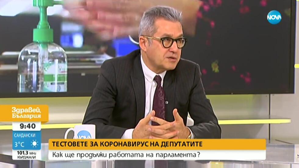 Цонев: Ако парламентът спре, това означава крах на държавността