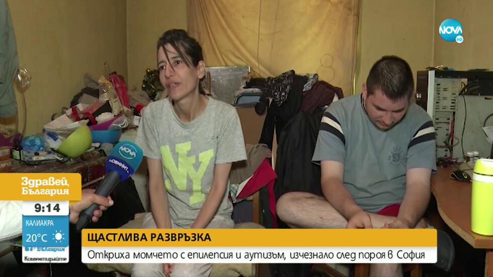 Откриха момчето с епилепсия и аутизъм, изчезнало след пороя в София