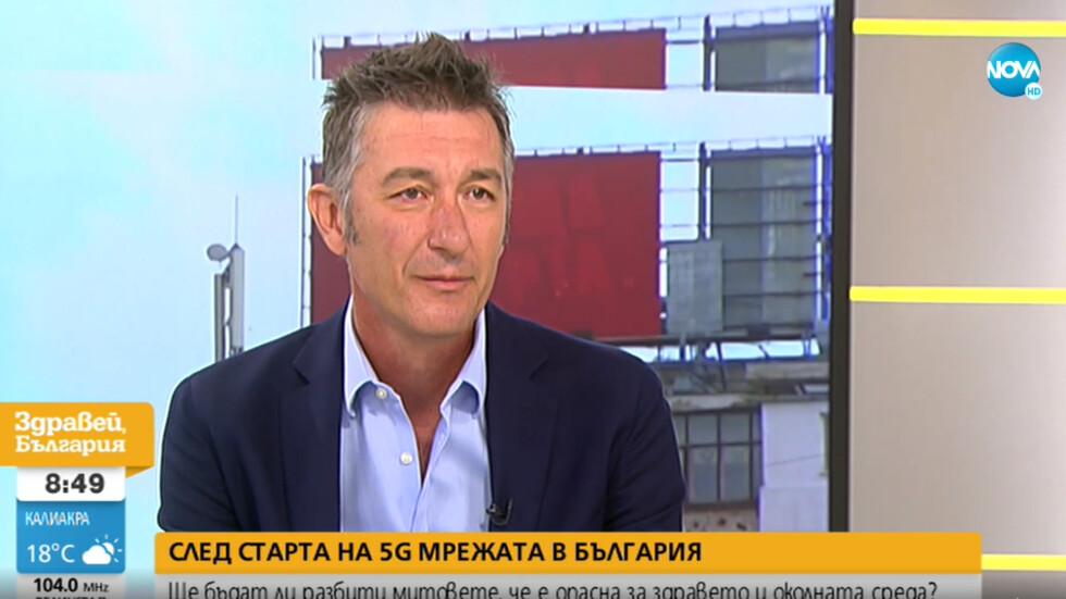 Крие ли опасности 5G мрежата в България? (ВИДЕО)