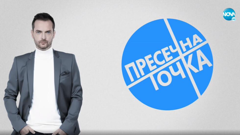 """""""Пресечна точка"""": За аварията в метрото, онлайн обучението и подаръка от Борисов към Вучич"""