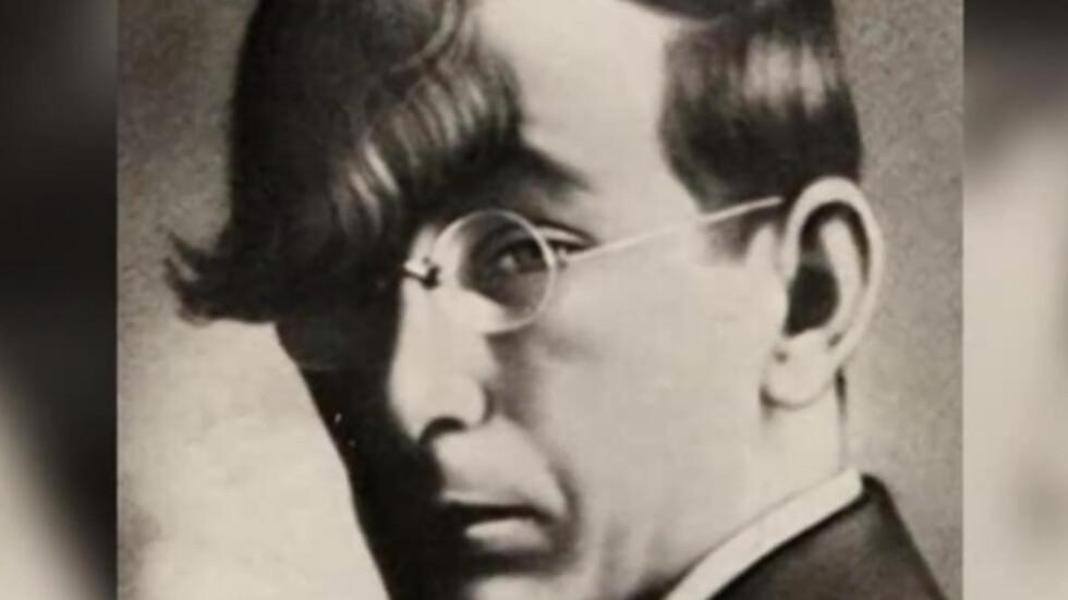 126 години от рождението на Гео Милев (ВИДЕО)