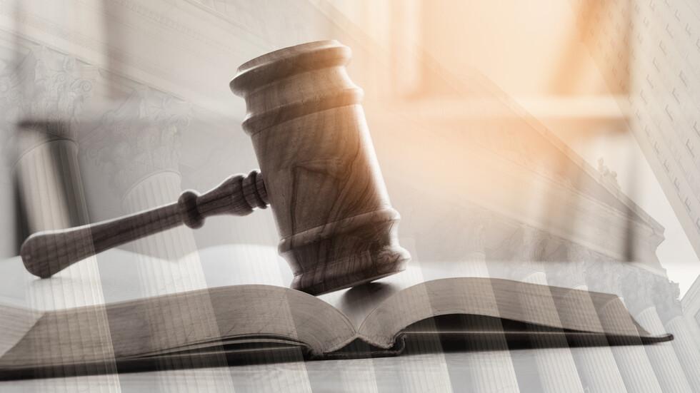 Повдигнаха обвинение на действащ прокурор - Общество - България - Новините  на NOVA - NOVA