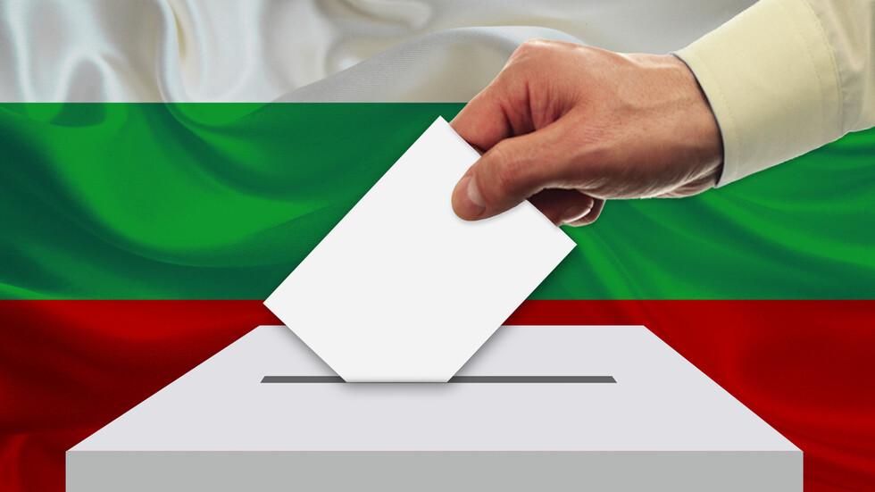 И българите в Аржентина ще могат да гласуват на 4 април - Избори 2021 -  България - Новините на NOVA - NOVA