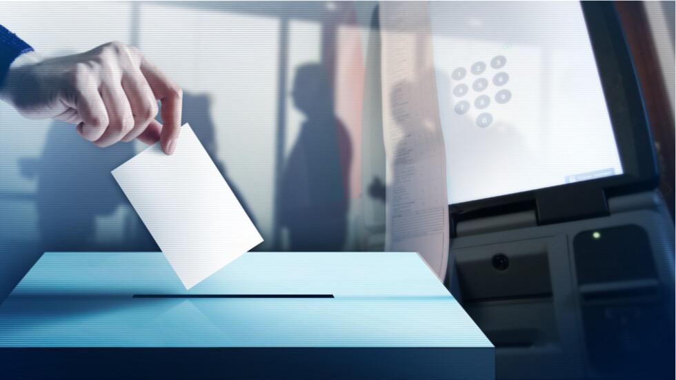 ИЗБОРИ 2021: Кога започва и приключва вотът за сънародниците ни по света - Избори  2021 - Светът - Новините на NOVA - NOVA