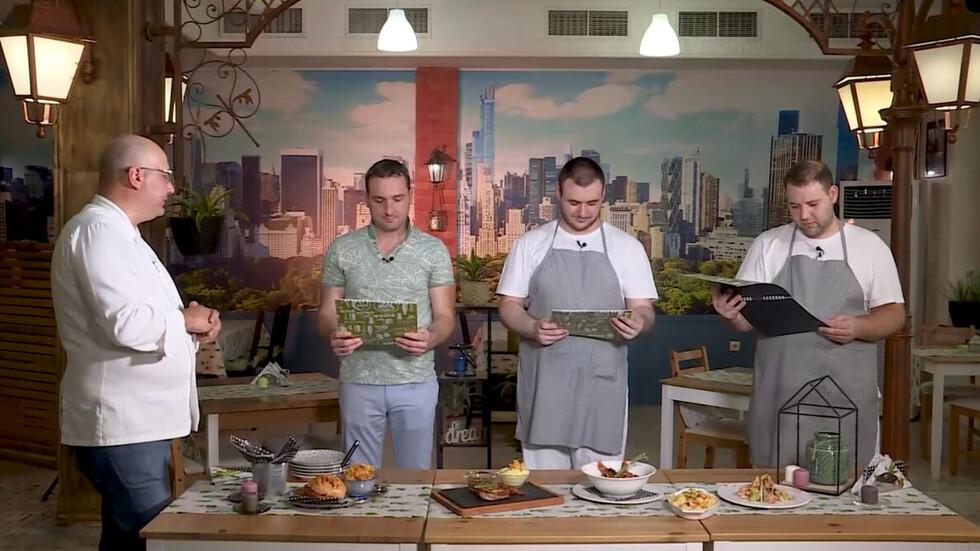 """Американска мечта или кулинарен хорър в """"Кошмари в кухнята"""""""