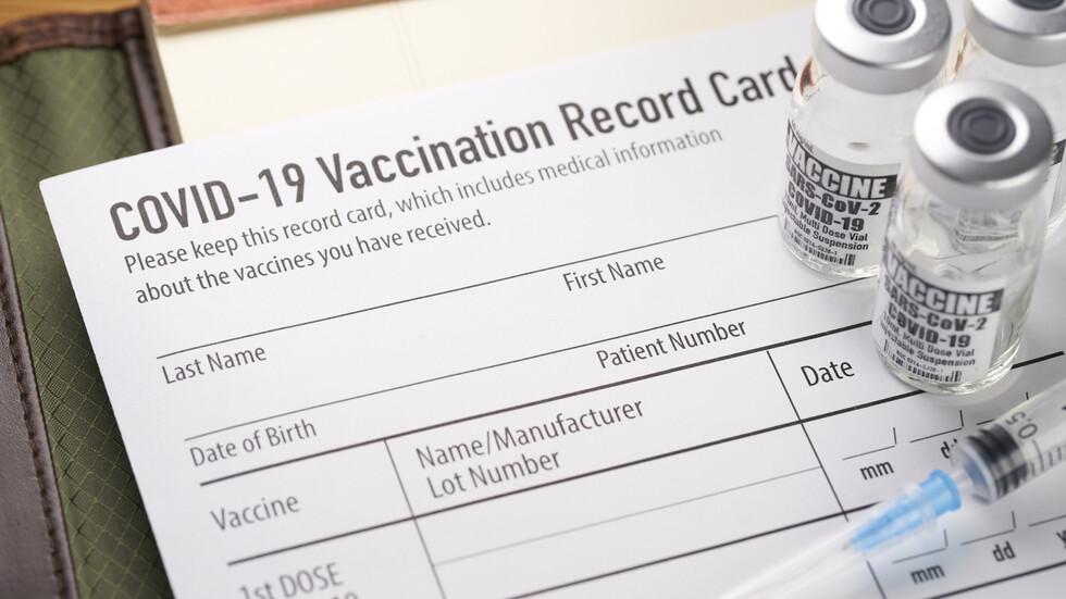 Появиха се фалшиви сертификати за ваксинация в Германия - Общество - Светът  - Новините на NOVA - NOVA