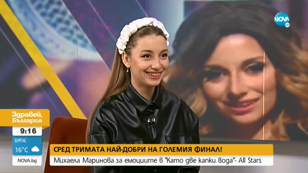 """Михаела Маринова за емоцията да е сред тримата най-добри в """"Като две капки вода""""-All Stars"""