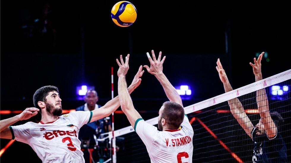 Българска федерация по волейбол