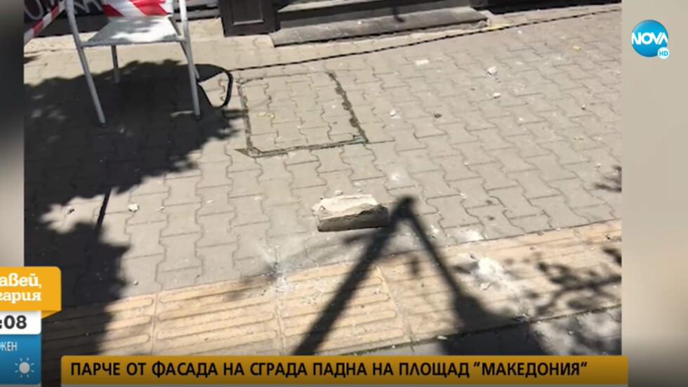 Срути се част от фасада на сграда в центъра на София