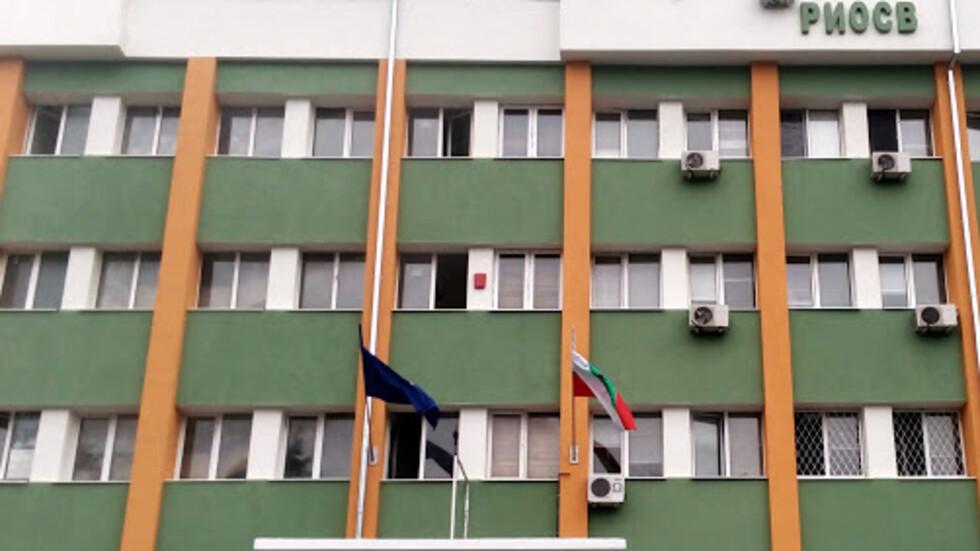 Определиха временен директор на РИОСВ-Бургас - Общество - България -  Новините на NOVA - NOVA