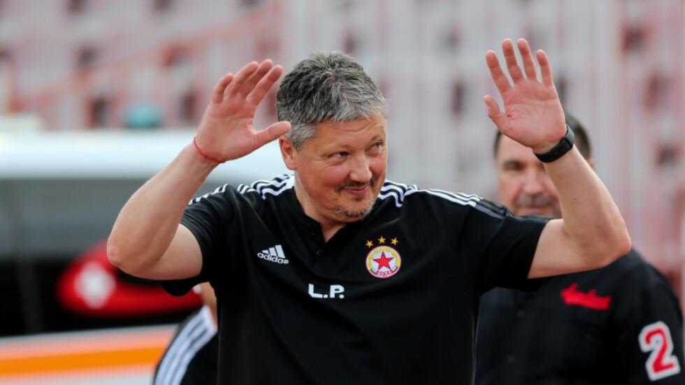 Снимка: Официален сайт на ЦСКА