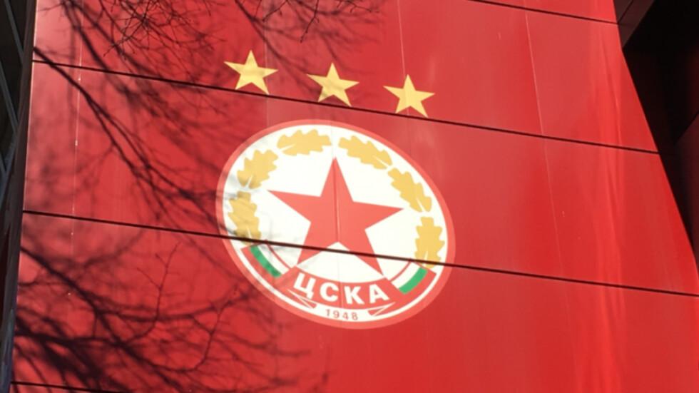 Снимка: cska.bg