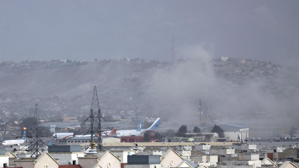 Нова мощна експлозия разтърси Кабул! Жена и дете са загинали (Видео)