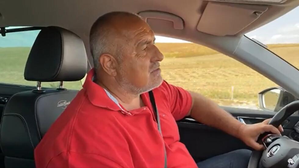 Бойко Борисов: Слави Трифонов и Румен Радев донесоха хаос и застой (Видео)