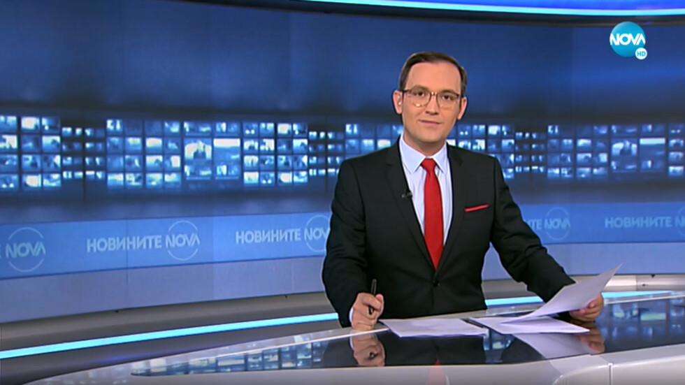Новините на NOVA (23.09.2021 - 9.00)