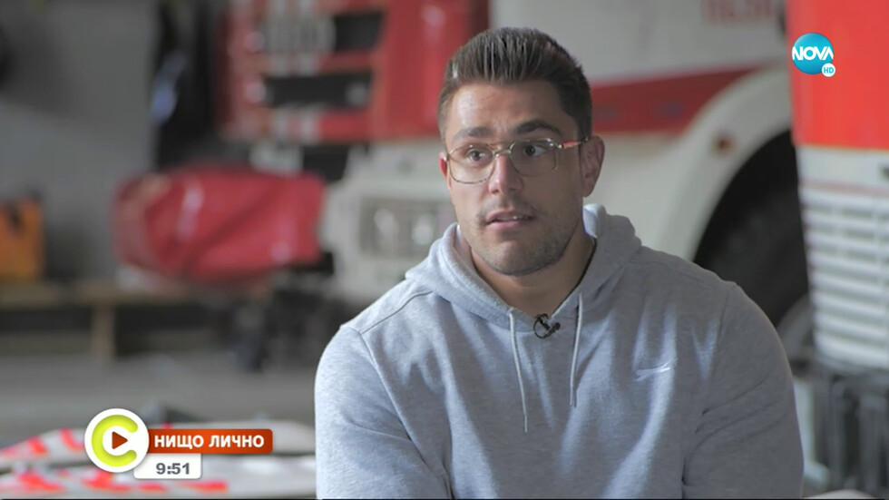 ЕКСКЛУЗИВНО: Българският пожарникар, който впечатли принц Уилям