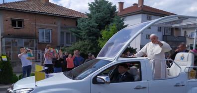 Папа Франциск в гр. Раковски