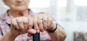 Пенсионери на протест в София: Искат по-голямо увеличение на пенсиите (ВИДЕО)
