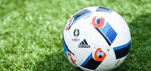 БНТ И Нова телевизия в партньорство за UEFA EURO 2016