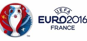 "Diema Sport започва ""Пътят към UEFA EURO 2016"""