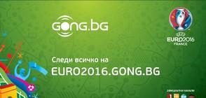 Всички мачове от UEFA EURO очакват феновете на живо в Gong.bg