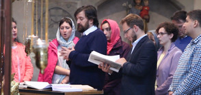 Българите в Щутгарт празнуваха Вартоломеевден (ВИДЕО)