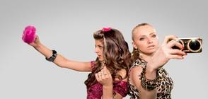 """Първият уеб пародиен сериал """"#Кифла"""" от 20 юни във Vbox7.com"""