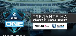ESL One Frankfurt 2016 на живо по Nova Sport и във Vbox7.com