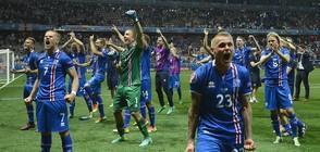 След загубата на Англия от Исландия – вълна от шеги в мрежата