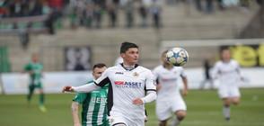 """""""Славия"""" и """"Берое"""" започват своя поход в Лига Европа днес по Diema Extra"""