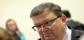 Цацаров: Готови сме да проверим Рашидов