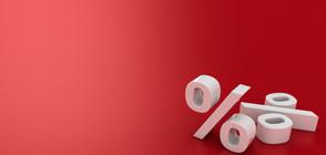 НСИ: Месечната инфлация през март е 0.1 на сто
