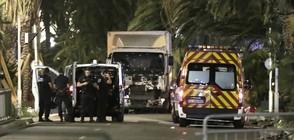 Какво знаем и какво не знаем за атаката в Ница?