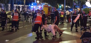 Съветът за сигурност на ООН осъди нападението в Ница