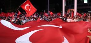 От МВнР препоръчват да избягваме пътувания към Турция