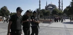 Европа - втрещена от арести на цели семейства съдии и прокурори в Турция