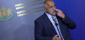 Борисов преосмисля кандидат-президента на ГЕРБ