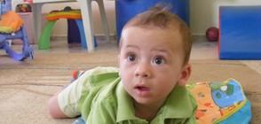 Полицията издирва родители, изоставили бебето си (ВИДЕО+СНИМКИ)