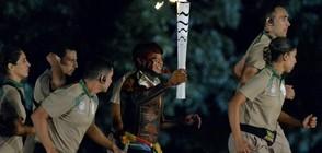 Нов куриоз с олимпийския огън, този път с участието на полицията (ВИДЕО)