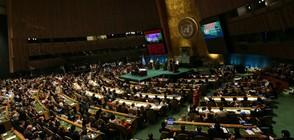 Кой поведе в надпреварата за генерален секретар на ООН?