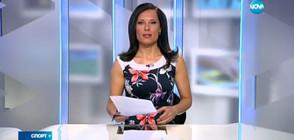 Спортни новини (23.07.2016 - централна)