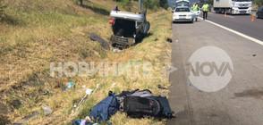 """Инциденти с коли на гастарбайтери блокираха трафика по АМ """"Тракия"""" (ВИДЕО+СНИМКИ)"""