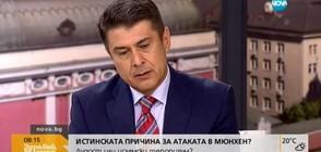 Димо Гяуров: В Германия се обмисля забрана на свинско месо в столовете