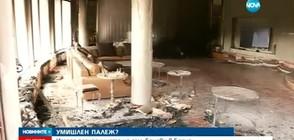 """Маскирани подпалиха къщата на Баневи в """"Бояна"""" (ВИДЕО)"""